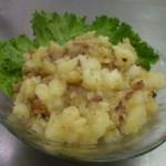 German Potatosalat (Potatoe Salad) Recipe